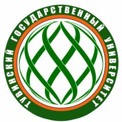 Центр дистанционного обучения ТувГУ